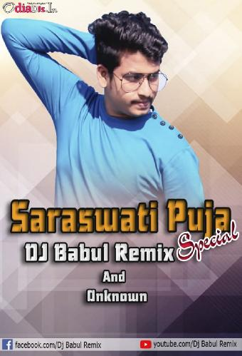 Saraswati  Puja Special (2019) - DJ Bablu Remix Nd DJ Onknown