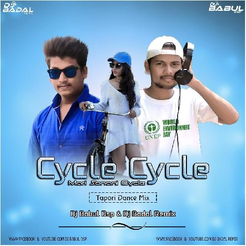 Cycle Cycle Mari Sonani Cycle - Tik Tok (Tapori Dnc Mix) Dj Babul Dsp Nd Dj Badal Remix