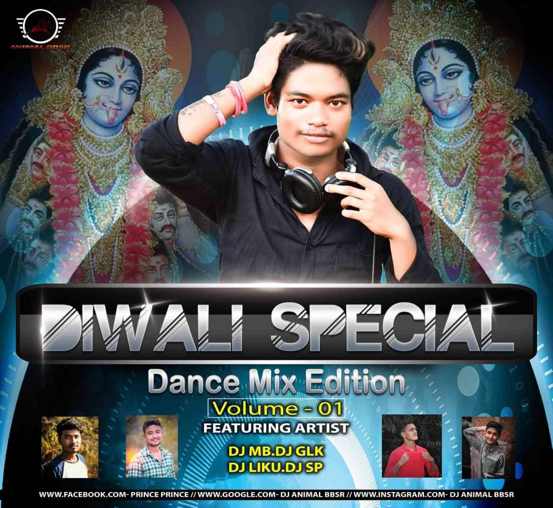 DIWALI SPL DANCE MIX EDITION VOL.1 (2020) DJ MB - DJ GLK - DJ LIKU - DJ SP