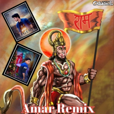 Jai Sri Ram (Demo) Amar Remix 2k19