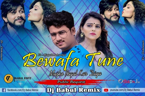 Bewafa Tune Mujko Pagal Kar Diya (Kajal Mehariya) Public Request - Dj Babul Remix Ft OnKnown